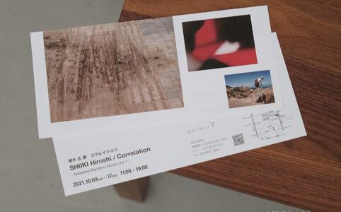 """SHIIKI Hiroshi Exhibition """"Correlation"""""""